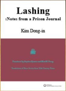 notes from a prison journal